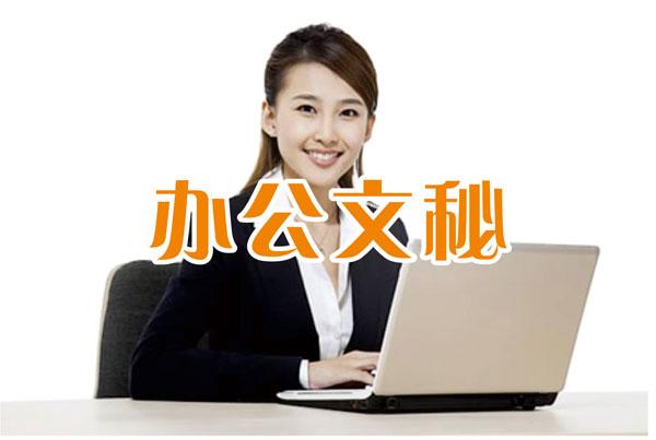 眉山电脑办公软件培训