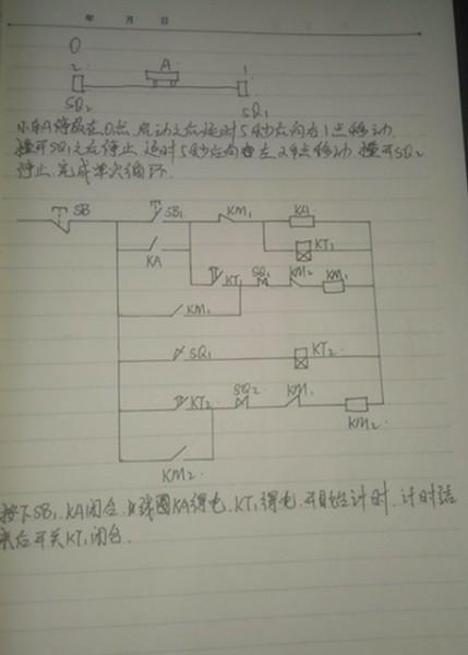 眉山电工培训基地