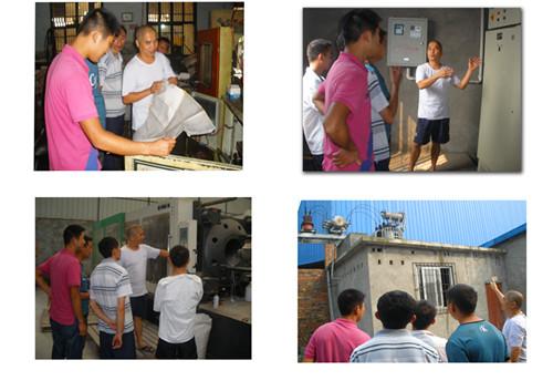 电工专业培训基地