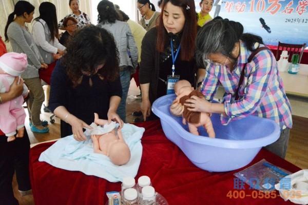 中车集团息工人员第二技能培训班(育婴员、家政服务员)