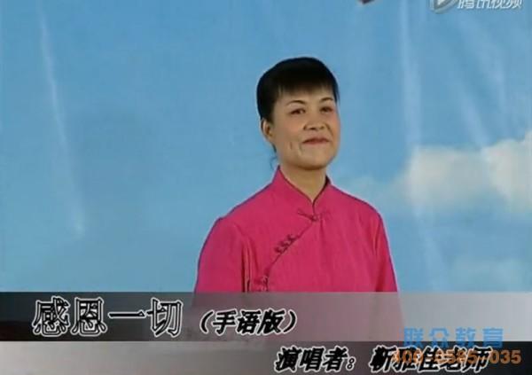 【感恩教育】靳雅佳–弘扬传统文化构建和谐社会