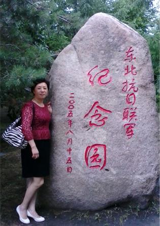 眉山联众母婴护理师培训班