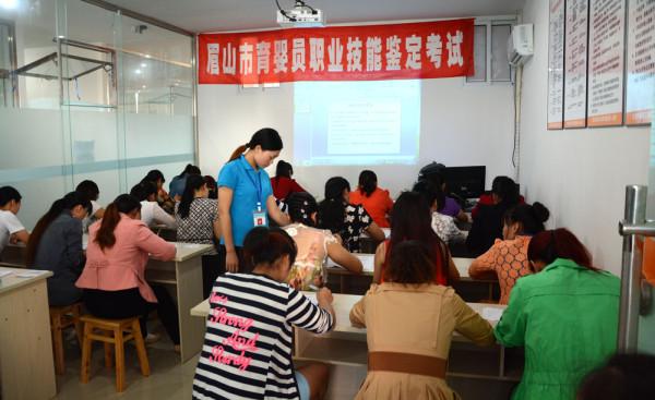 2016年第1期育婴员职业技能鉴定考试
